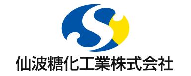 仙波糖化工業株式会社