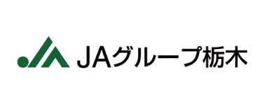 JAグループ栃木